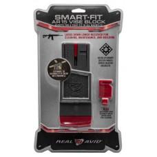 AVID AVAR15SFVB SMART FIT AR15 VISE BLOCK