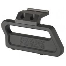 """Red Army Standard SC1327 AK Micro Dot Side Mount 10.2 oz 6061-T6 Aluminum 7"""" x 2"""" x 8.5"""""""