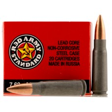 Red Army Standard AM2031B 7.62X39mm 122 GR FMJ 20 Bx/45Cs
