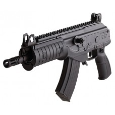 "IWI US GAP39SB Galil Ace 7.62x39 Stabilizing Brace AK Pistol Semi-Automatic 7.62X39mm 8.3"" 30+1 Polymer Black"