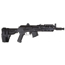 "Arsenal SAM7K03R SAM7K 03R Quad Rail PSB Milled Receiver AK Pistol Semi-Automatic 7.62X39mm 10.5"" 5+1 Polymer Black"