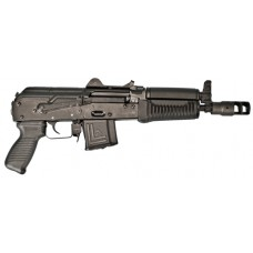 "Arsenal SLR10658 SLR-106U/UR 58 Stamped Receiver AR Pistol Semi-Automatic 223 Remington/5.56 NATO 8.5"" 5+1/20+1 Black"