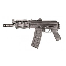 "Arsenal SLR10658R SLR-106U/UR 58R Quad Rail AR Pistol Semi-Automatic 223 Remington/5.56 NATO 8.5"" 5+1/20+1 Black"