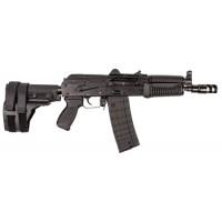 "Arsenal SLR10660 SLR-106U/UR 60 Pistol Stabilizing Brace Stamped Receiver AR Pistol Semi-Automatic 223 Remington/5.56 NATO 8.5"" 5+1/20+1 Polymer Black"