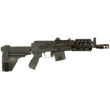 "Arsenal SLR10660R SLR-106U/UR 60R Quad Rail PSB Stamped Receiver AR Pistol Semi-Automatic 223 Remington/5.56 NATO 8.5"" 5+1/20+1 Polymer Black"