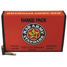 Red Army Standard AM2001 7.62mmX25mm Tokarev 86 GR FMJ 50Box