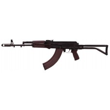 "Arsenal SAM7SF84P SAM7SF 84P Plum Furniture Milled Receiver Semi-Automatic 7.62x39mm 16.25"" 10+1 Folding Left Side Synthetic Plum Stk Black"