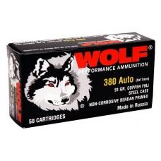 Wolf 919TINS Handgun 9mm Luger Full Metal Jacket 115 GR 800 Rds