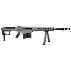 """Barrett 14552 M107 A1 Semi-Automatic 50 Browning Machine Gun (BMG) 20"""" 10+1 Fixed Metal Gray Stk Gray Cerakote/Black Parkerized"""