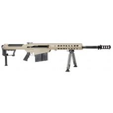 """Barrett 14558 M107 A1 SA 50 (BMG) 20"""" 10+1 Fixed FDE Stk FDE/Black"""