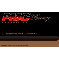 PMC 223A Bronze Target 223 Remington FMJBT 55GR 20Box/50Case
